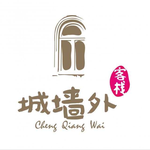 特色古城logo设计