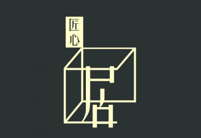 logo 标识 标志 设计 矢量 矢量图 素材 图标 700_480