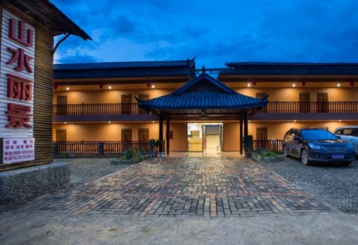 泸沽湖山水丽景酒店