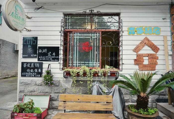 杭州春暖花开青年旅店+照片