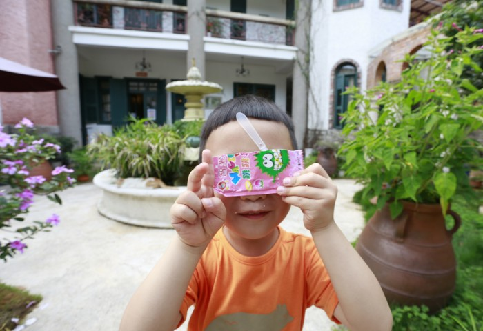 厦门卢卡国际青年旅舍鼓浪屿店+照片