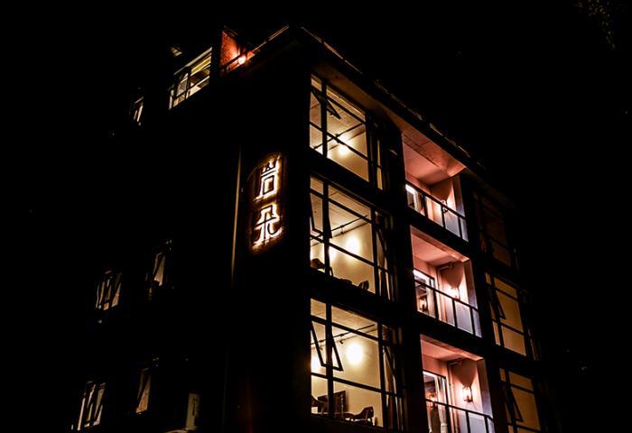桐庐岩朵度假山宿+客栈环境