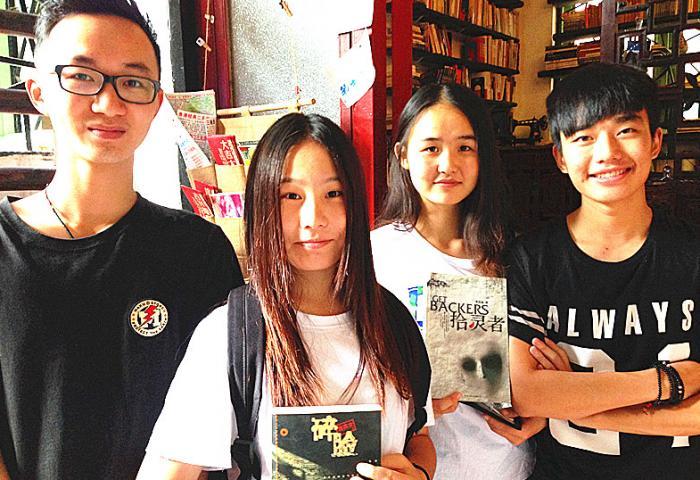 进士第书店+客栈(广州小洲村店)+进士书馆