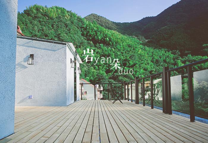桐庐岩朵度假山宿+照片